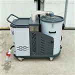 铁、铝件粉尘收集吸尘器