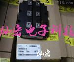 英飞凌IGBT模块FZI500R33HE3