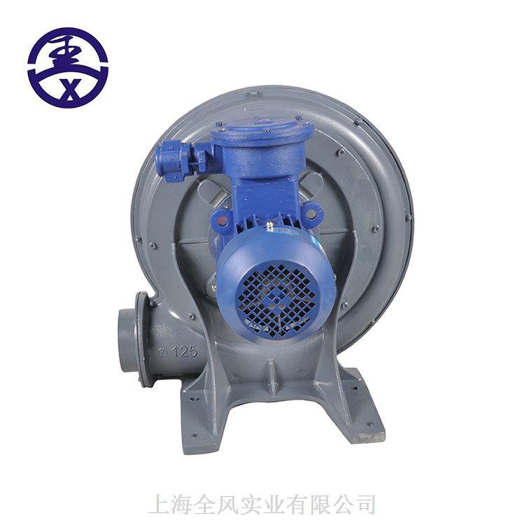 防爆全风FT-7.5 耐高温旋涡气泵风机