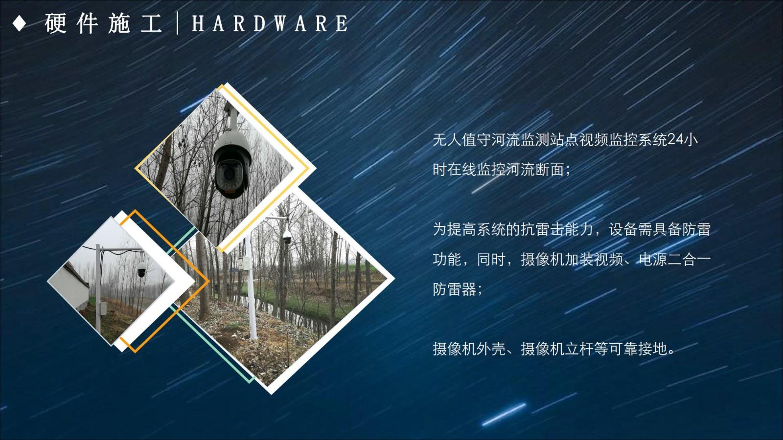 驻马店智慧环保平台项目_8.jpg