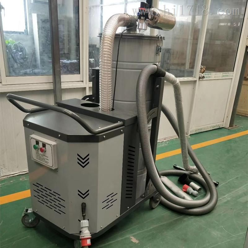 SH-7500移动高压吸尘器