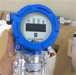 SP-2104Plus氯化氢报警器0-30ppm
