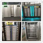 电镀厂废气处理设备生产厂家