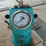 砂浆含气量测定仪  型号/标准