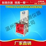 土工布耐静水压仪