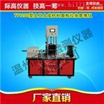 YT1200型土工合成材料直剪拉拔摩擦试验系统